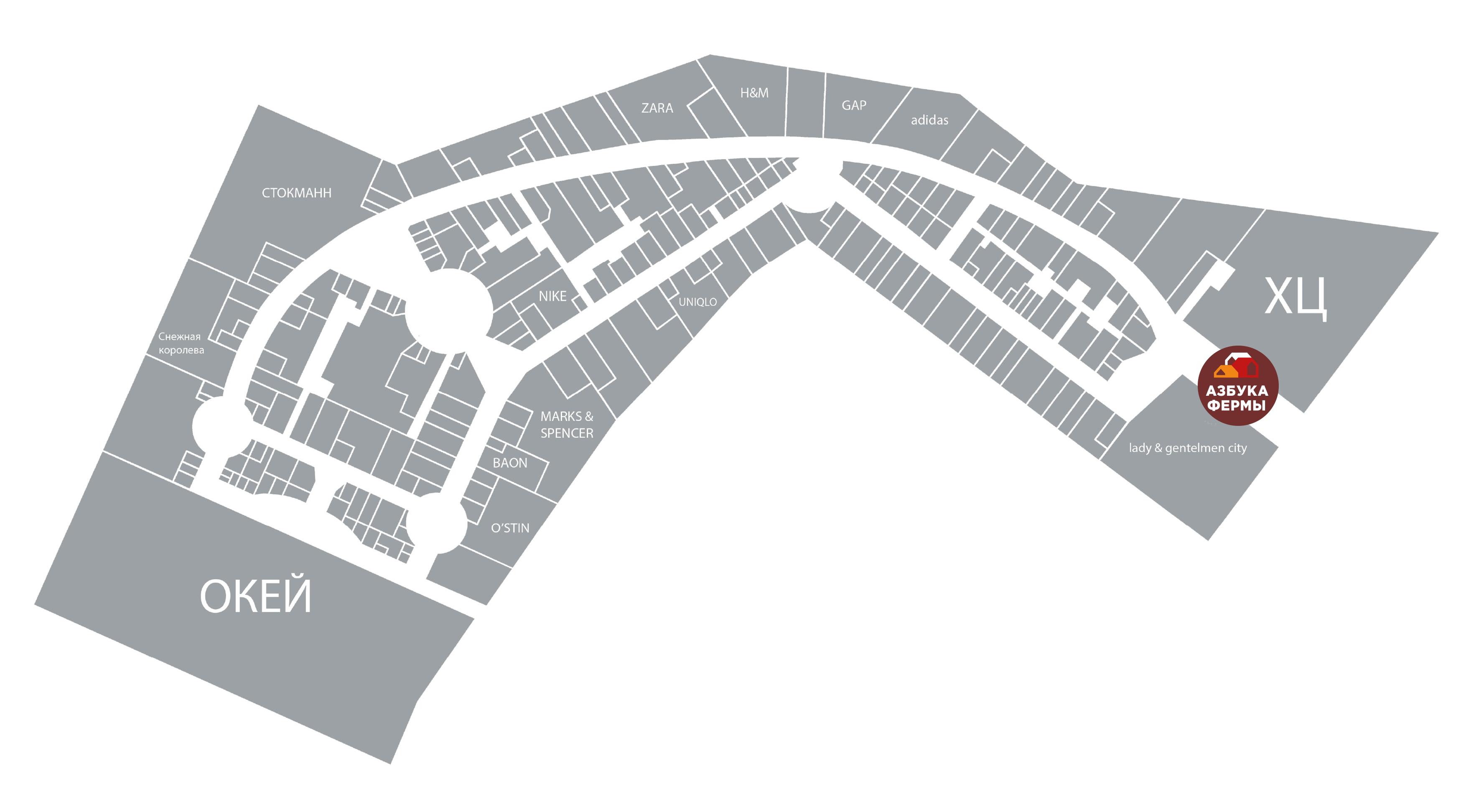 Золотой вавилон проспект мира схема расположения магазинов фото 10